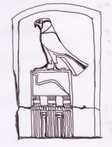 Stele Horus Djet/Wadji