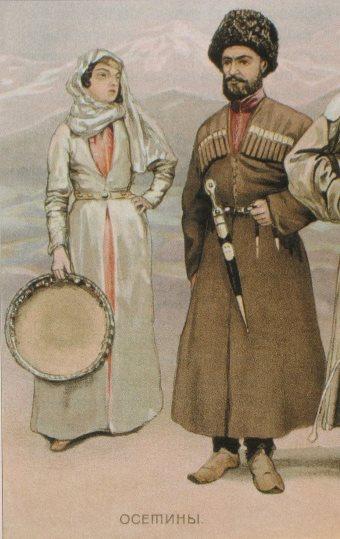 Osseti in costume storico. Questi si identificano nei discendenti dei Narti, i figli del sole.