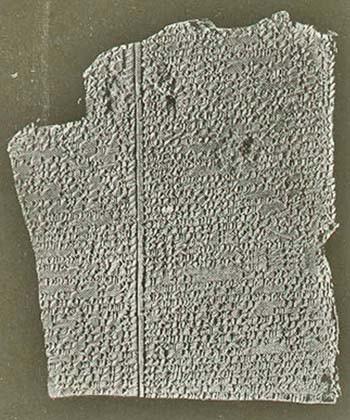 """La vera storia dell'arca di Noè. Tavoletta d'argilla con l'epos """"Gilgamesh"""". Dominio pubblico"""