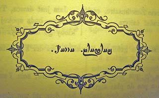 Ristampa di Zend-Avesta, 1976, di Ignace Pietraszewski's Zend-Avesta, pubblicato nel 1858 a Berlino-persiano antico. Dominio