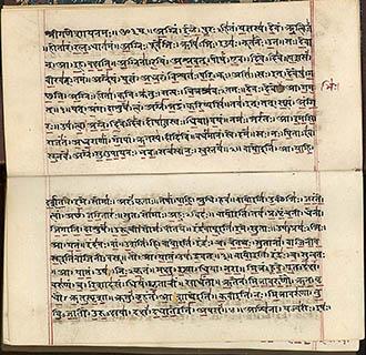 Esemplare del Rig Veda dell'inizio del XIX secolo. Sanscrito. Dominio pubblico