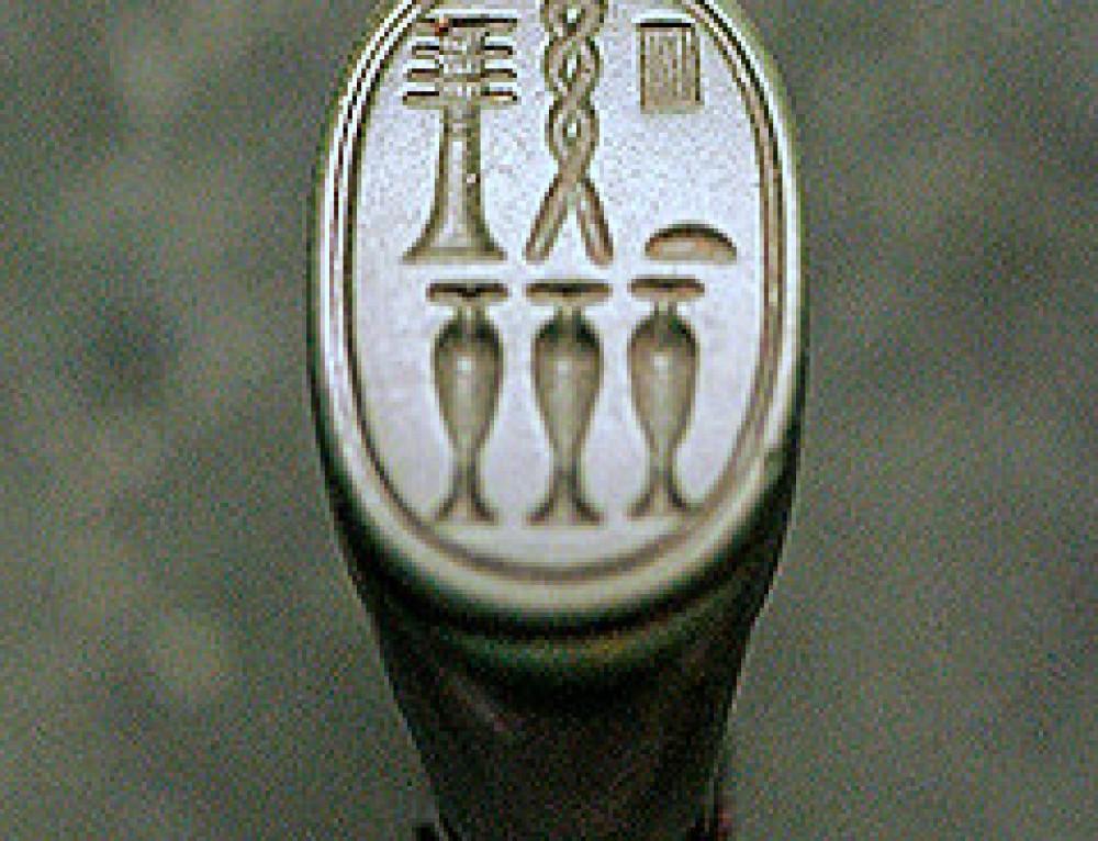 La simbolica del pilastro djed