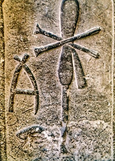 Stele della regina Merit-Neith. Foto: Juan R. Lazaro CC BY 2.0