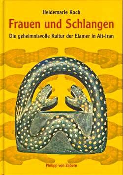 Sulla copertina del saggio di Heidemarie Koch è raffigurata una delle